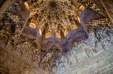 Great Hall, Alhambra, Granada, Spain