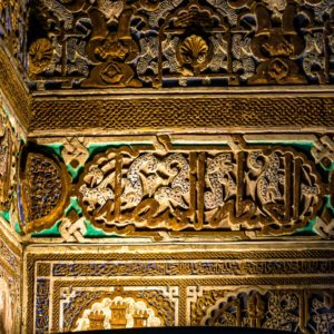 Alcazar of Seville 2, Seville, Spain